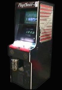 NintendoPlaychoice-10