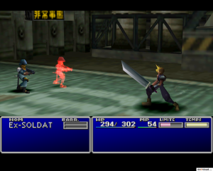 FF7Gameplay