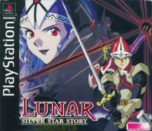 Lunar1box